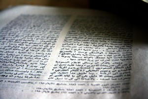 Fragments of the oldest version of the Quran were found in Birmingham, England, last month inside another Quran from the late seventh century, BBC reported. But it may be older than we think. (Pixabay)